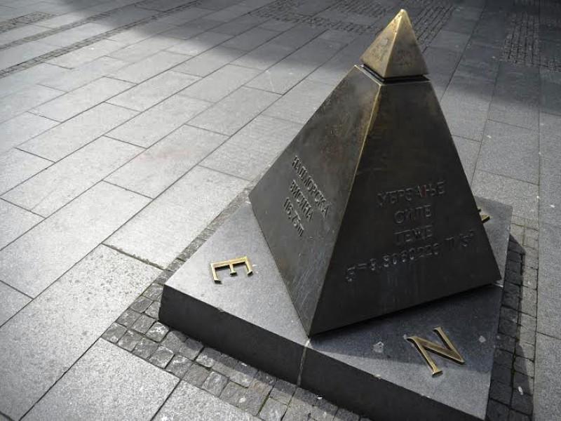 Beogradska_piramida