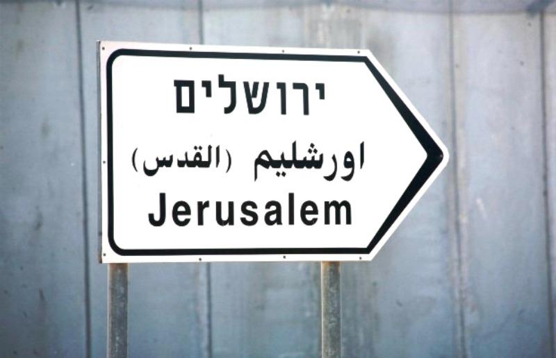 hebrejski_i_arapski