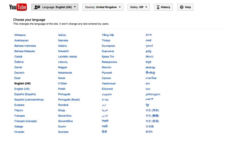 jezici_na_jutjubu
