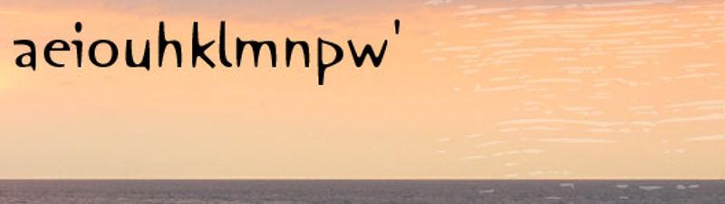 havajski_alfabet