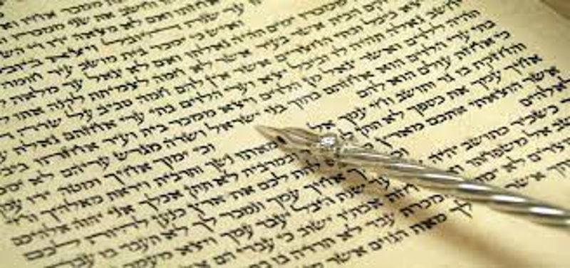 hebrejski_jezik