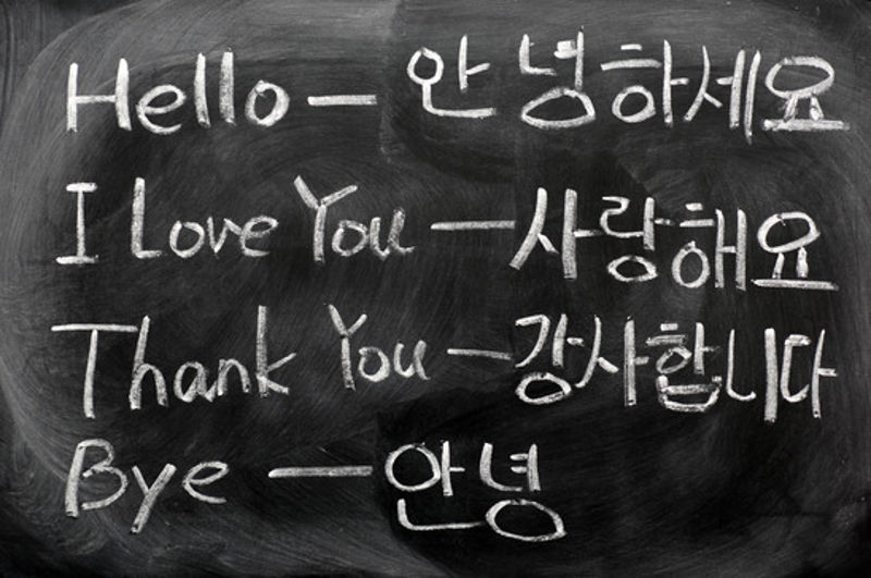 korejski_jezik