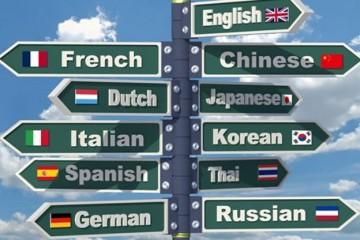 svetski_jezici