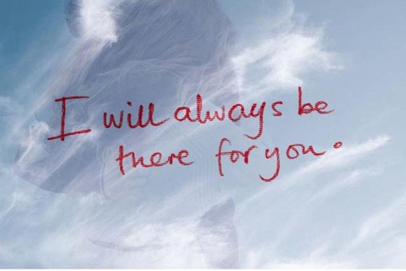 uvek_sam_tu_za_tebe