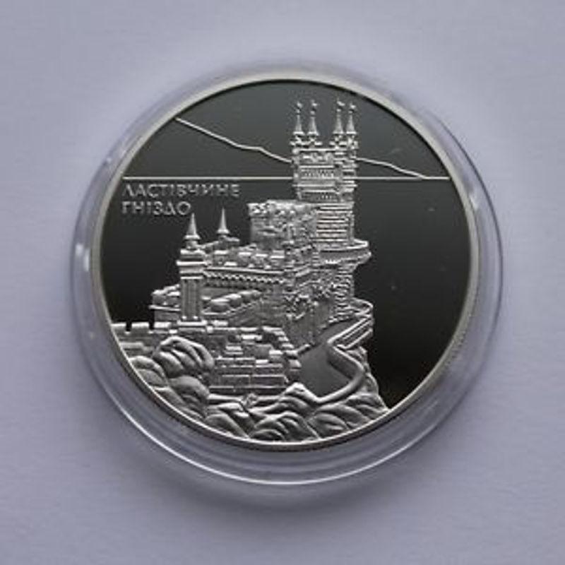 novcic