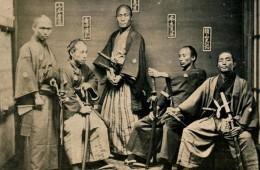 samuraji_naslovna