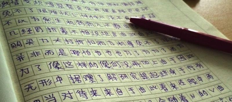 moderan_kineski