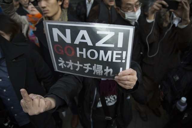 antifa_japan