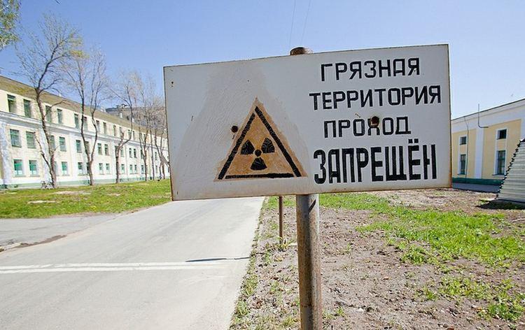 radioaktivnigrad