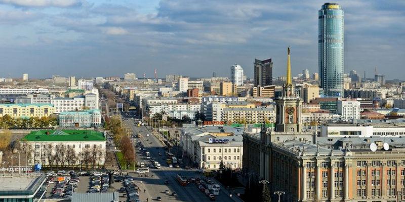 Foto: cityhdwallpapers.com