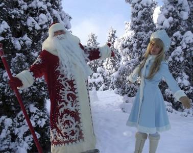 Foto: researchchristmas.com