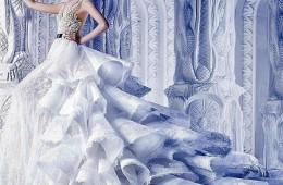 bela_haljina_naslovna