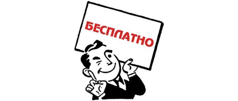 Foto: mrsavaizabavna.wordpress.com