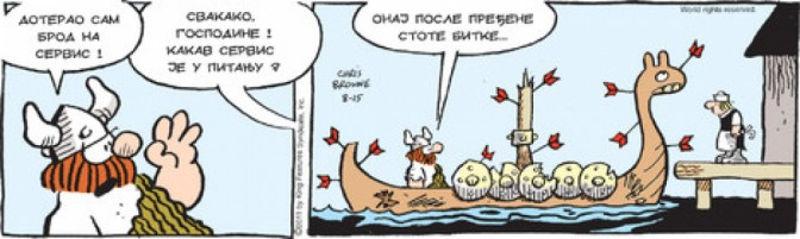 hogar_strasni_6