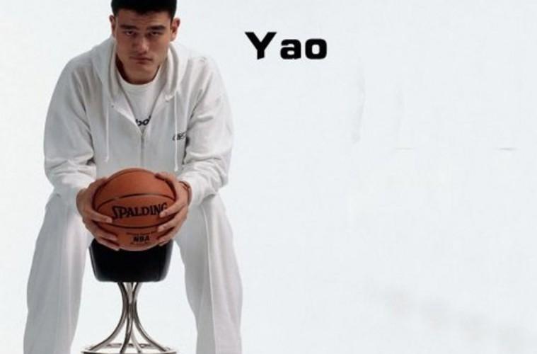 jao_ming_naslovna