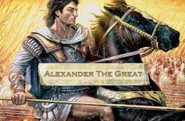 aleksandar_naslovna