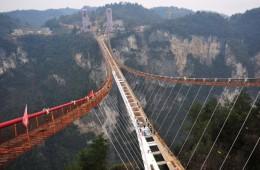 most_preko_kanjona_u_kini
