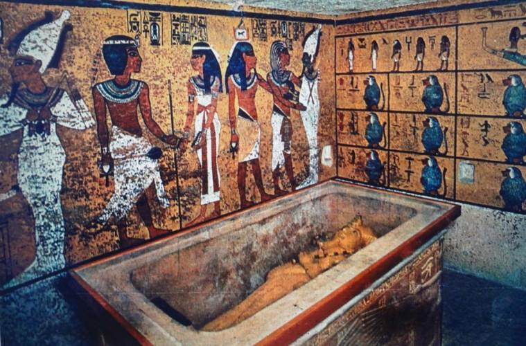 tutankamonova_grobnica_naslovna