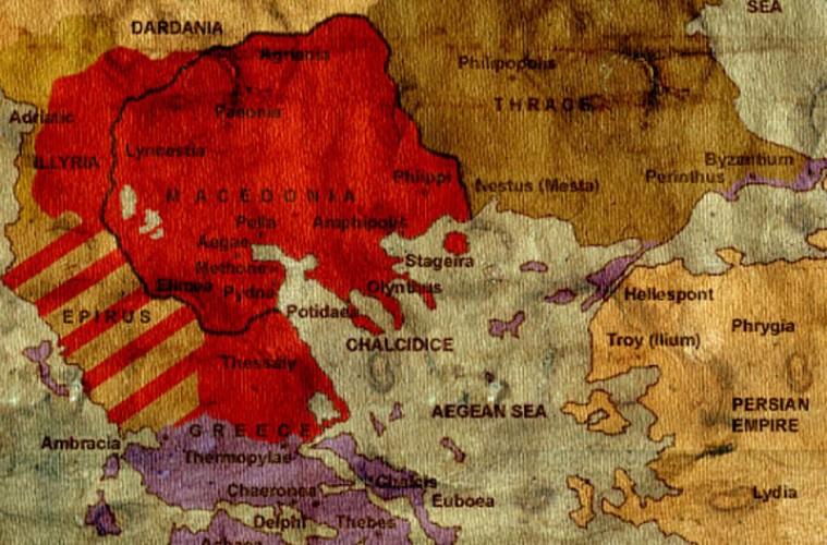 Foto: historyofmacedonia.org
